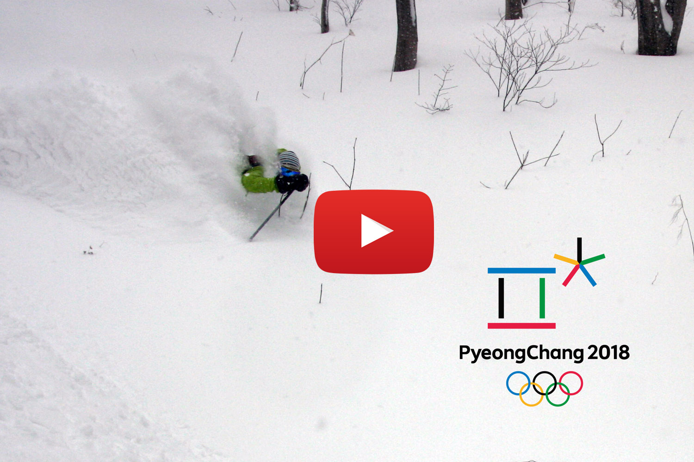 Ski rando en Corée du Sud : l'île d'Ulleung do